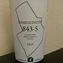 Takeda Winery Kamioginoto 843-5(2014)