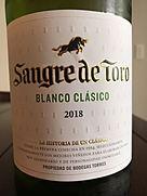 トーレス サングレ・デ・トロ ブランコ クラシコ(2018)