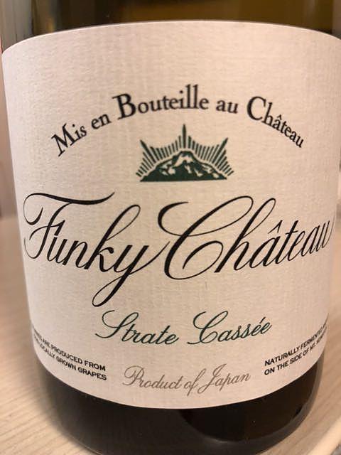 Funky Château Strate Cassée(ファンキー・シャトー ストラテゥ・キャッセ)