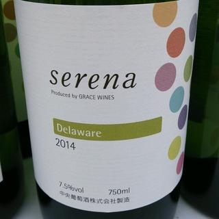 Serena Delaware
