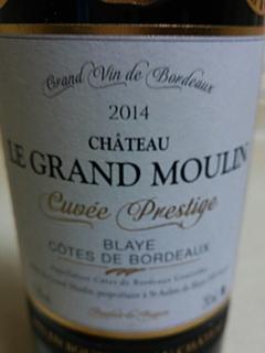 Ch. Le Grand Moulin Cuvée Prestige