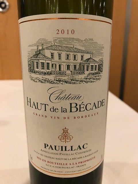 Ch. Haut de La Bécade(シャトー・オー・ド・ラ・ベカード)