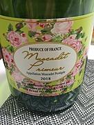 Christian & Pascale Luneau Muscadet Primeur(2018)