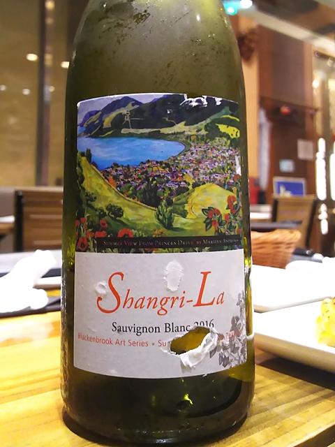 Shangri La Sauvignon Blanc(シャングリラ ソーヴィニヨン・ブラン)
