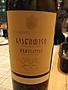 マカシヴィリ・ワイン・セラー ルカツィテリ