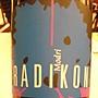 ラディコン モドーリ(2003)