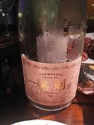 聡明 Ginza Champagne Brut Rosé (Paul Déthunee)