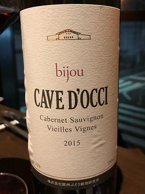 Cave d'Occi bijou Cabernet Sauvignon Vieilles Vignes(カーブ・ドッチ ビジュ カベルネ・ソーヴィニヨン ヴィエイユ・ヴィーニュ)