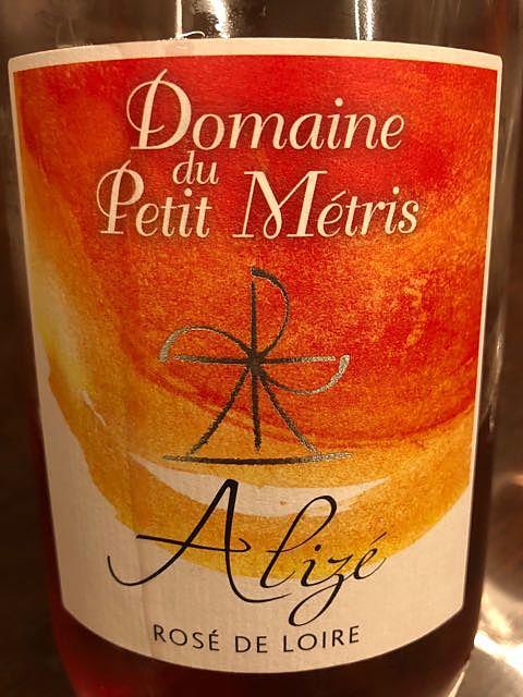 Dom. du Petit Metris Alizé Rosé de Loire(ドメーヌ・デュ・プティ・メトリ アリーズ ロゼ・ド・ロワール)