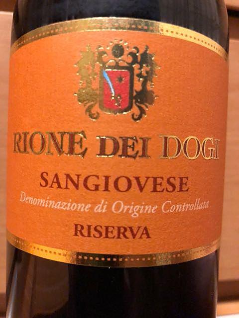 Rione dei Dogi Sangiovese di Romagna Riserva(リオーネ・デイ・ドージ サンジョヴェーゼ・ディ・ロマーニャ リゼルヴァ)