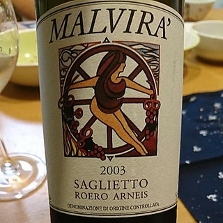 Malvirà Roero Arneis Saglietto(マルヴィラ ロエロ・アルネイス サリエット)