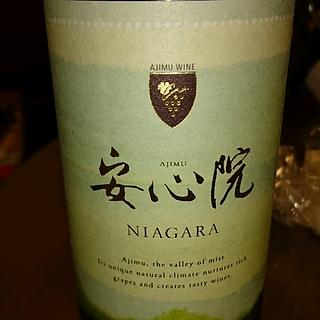 安心院ワイン Niagara
