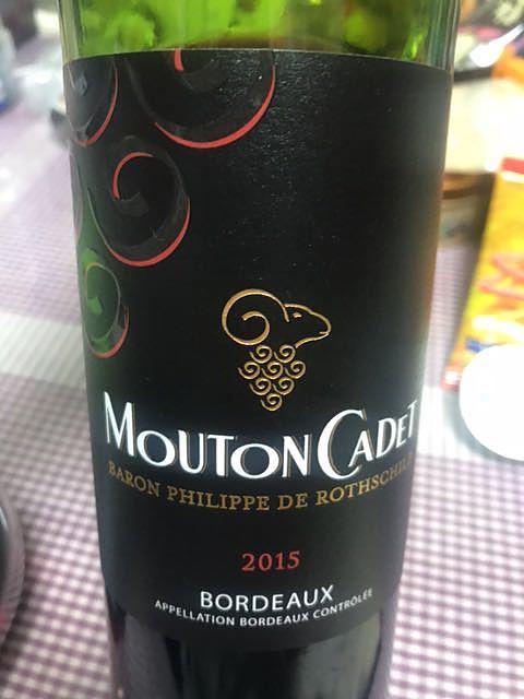 Mouton Cadet Bordeaux Rouge(ムートン・カデ ボルドー ルージュ)