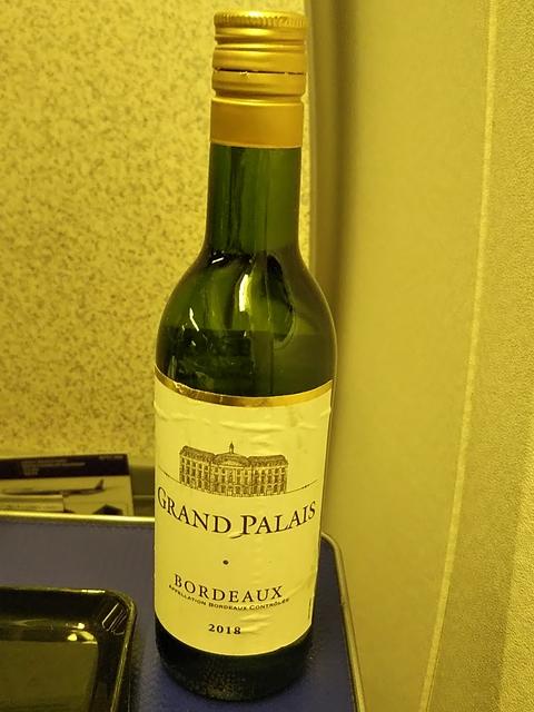 Grand Palais Bordeaux Blanc(グラン・パレ ボルドー ブラン)