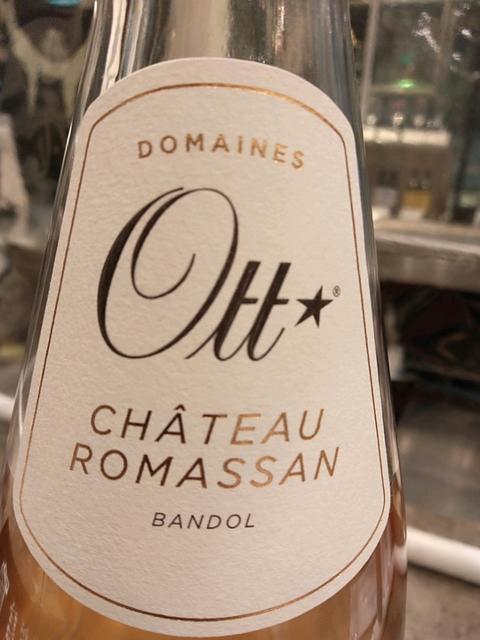 Dom. Ott Ch. Romassan Rosé Coeur de Grain