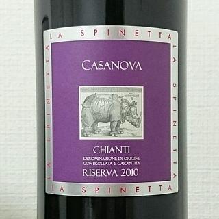 La Spinetta Casanova Chianti Riserva