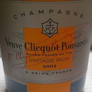 Veuve Clicquot Ponsardin Vintage Rich