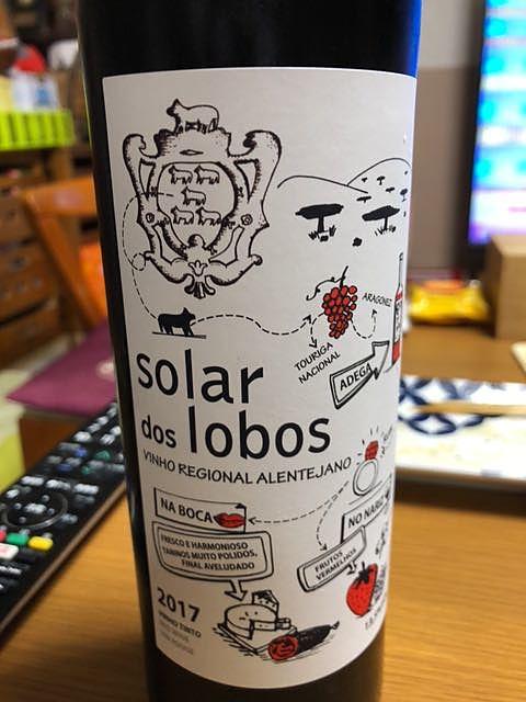 Solar dos Lobos Tinto(ソラール・ドス・ロボス ティント)