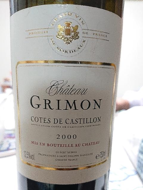 Ch. Grimont Côtes de Castillon(シャトー・グリモン コート・ド・カスティヨン)