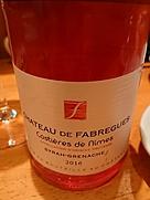 Ch. de Fabrègues Costières de Nîmes Rosé(2016)