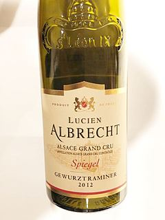 Lucien Albrecht Gewürztraminer Grand Cru Spiegel(ルシアン・アルブレヒト ゲヴェルツトラミネール グラン・クリュ スピーゲル)