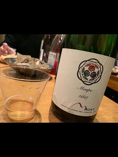 写真(ワイン) by ぽんぽこぽん