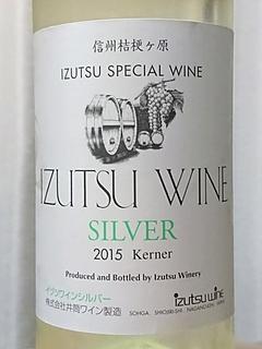Izutsu Wine Silver Kerner