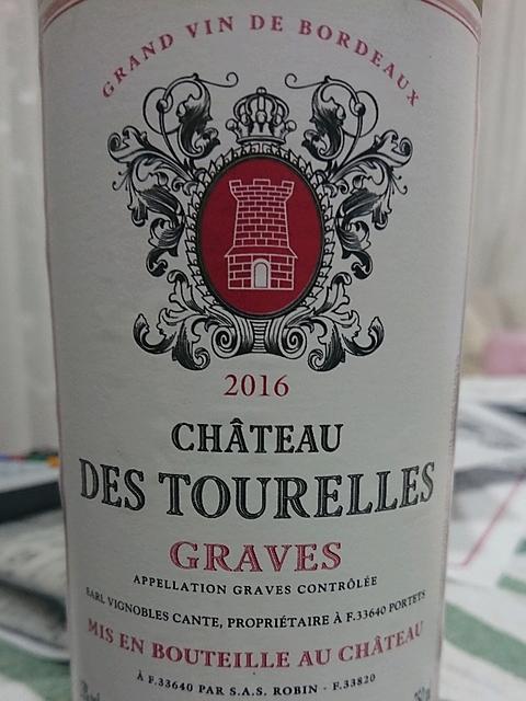 Ch. des Tourelles Graves(シャトー・デ・トゥーレル グラーヴ)