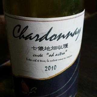 くらむぼんワイン Chardonnay 七俵地畑収穫 Cuvée ad astra