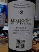 レ・ロッケ・マラテスティアーネ ルビコーネ メルロー サンジョヴェーゼ
