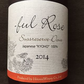 Hitomi Winery -ful Rose