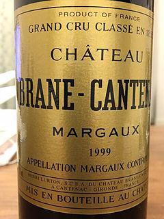 Ch. Brane Cantenac(シャトー・ブラーヌ・カントナック)
