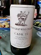 スタッグス・リープ・ワイン・セラーズ カスク カベルネ・ソーヴィニヨン
