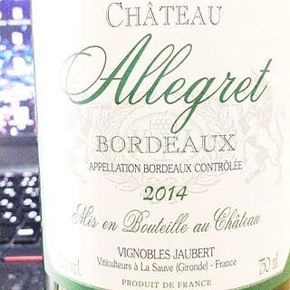 Ch. Allegret Bordeaux Blanc(シャトー・アレグレ ボルドー・ブラン)