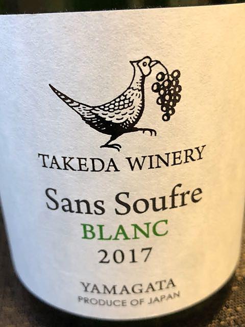 Takeda Winery Sans Soufre Blanc