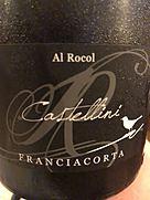アル・ロコル フランチャコルタ ドサッジョ・ゼロ カステリーニ(2015)