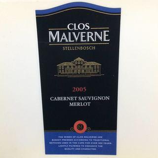 Clos Malverne Cabernet Sauvignon Merlot(クロ・マルヴェルヌ カベルネ・ソーヴィニヨン メルロー)