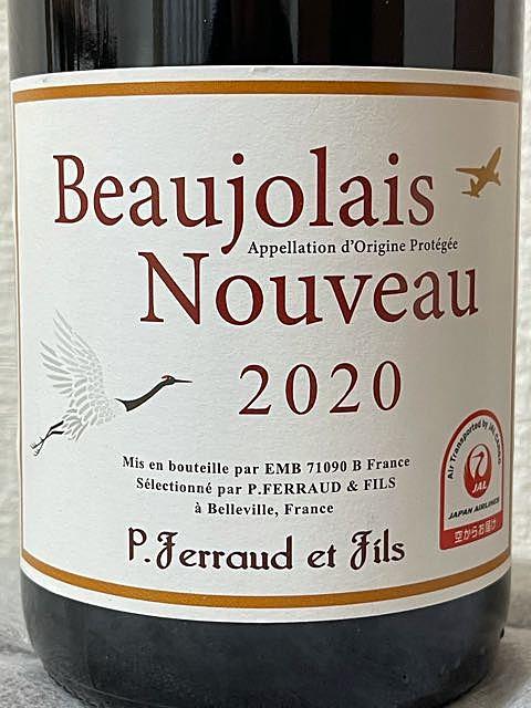 P. Ferraud et Fils Beaujolais Nouveau(ピエール・フェロー ボージョレ ヌーヴォー)