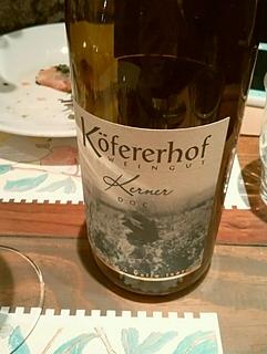 Köfererhof Kerner(コフェレルホーフ ケルナー)