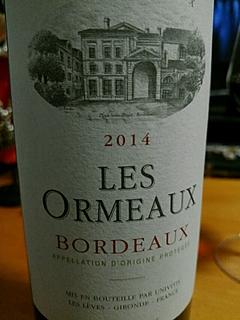 Les Ormeaux Bordeaux