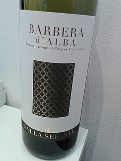 Sylla Sebaste Barbera d'Alba(シッラ・セバステ バルベーラ・ダルバ)