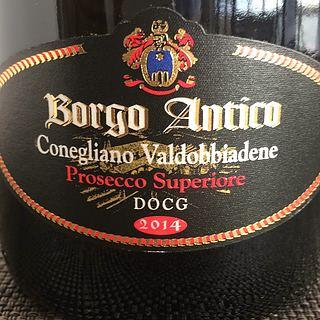 Borgo Antico Conegliano Valdobbiadene Prosecco Superiore Millesimato Brut(ボルゴ・アンティコ コネリアーノ・ヴァルドッビアーデネ プロセッコ・スペリオーレ ミレジマート ブリュット)