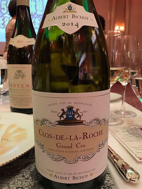 Albert Bichot Clos de La Roche Grand Cru(アルベール・ビショー クロ・ド・ラ・ロッシュ グラン・クリュ)