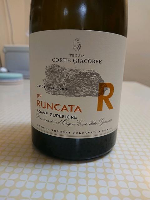 Corte Giacobbe Vigneto Runcata Soave Superiore(コルテ・ジャコーベ ルンカータ ソアーヴェ スペリオーレ)