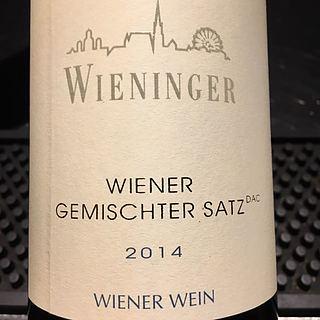 Wieninger Wiener Gemischter Satz(ヴィーニンガー ウィーナー ゲミシュター・サッツ)