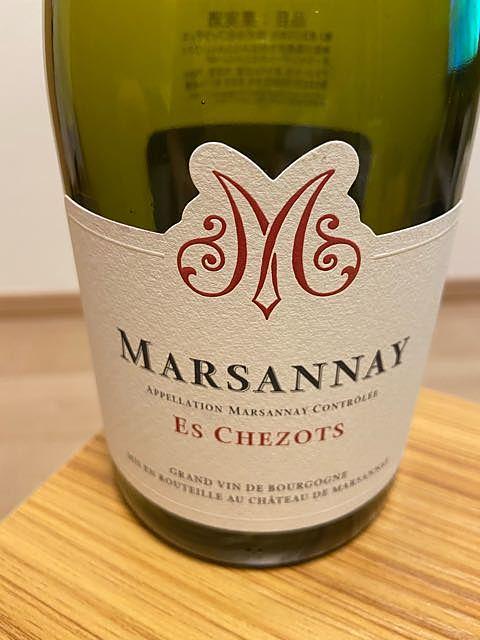 Ch. de Marsannay Les Echezeaux(シャトー・ド・マルサネ レ・エシェゾー)