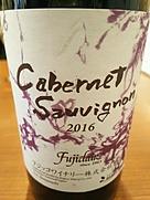 フジッコワイナリー Fujiclair Cabernet Sauvignon(2016)