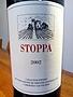 ストッパ(2002)
