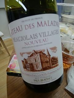 Ch. des Maladrets Beaujolais Village Nouveau(シャトー・デ・マラドレ ボージョレ・ヴィラージュ・ヌーヴォー)