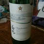Grande Polaire 長野 Chardonnay(2013)